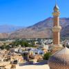 Oman-Panorama-of-Nizwa