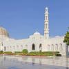 Oman-Sultan-Qaboos-Mosque